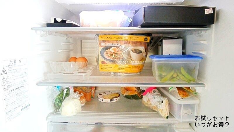 オイシックス ビビンバ 冷蔵庫