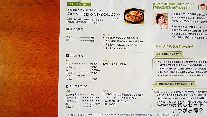 ビビンバ 作り方 レシピ
